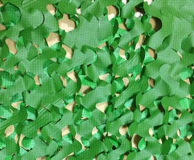 Сетка маскировочная камуфляжная Купить маскировочную сетку на забор Цена камуфляжной сетки